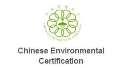 Chinese Environmental Certification